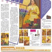 2011-12 經濟日報