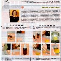 2012-04 太陽報