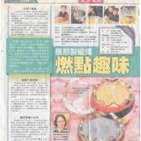 2012-03-23 東方日報